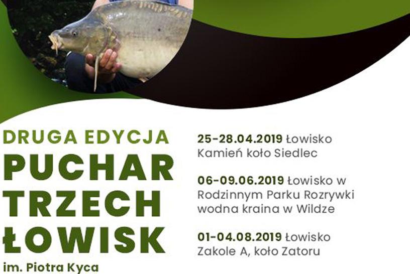 ZAWODY KARPIOWE 2019 PUCHAR III ŁOWISK ANACONDA